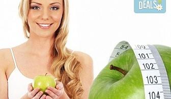 Изготвяне на индивидуален хранителен режим от д-р Каменов - специалист по вътрешни болести + бонуси от МЦ Орто Пункт!