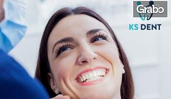 Изграждане на счупен зъб с висококачествен материал и поставяне на металокерамична корона