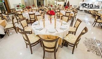 Изискана почивка в Пазарджик до края на Юли! Нощувка със закуска и вечеря /по избор/, от Хотел Форум 3*