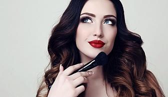 Изискана визия с дневен или вечерен грим със или без поставяне на мигли от Makeup by MM!