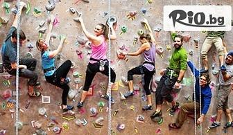 """3 изкачвания на стената """"Стиска ли ти?"""" + Бонус отстъпка от Курс за начинаещи катерачи! Доза адреналин от City Center Sofia"""