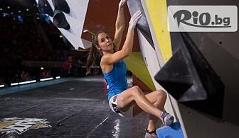 """3 изкачвания на стената """"Стиска ли ти?"""" с 50% отстъпка само за 5лв! Доза адреналин в City Center Sofia"""