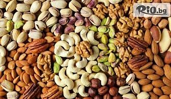 Изкушаващо вкусни миксове от печени ядки и сушени плодове по избор (600 грама), от Афродита КМ