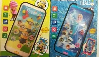 """Изненадайте своя малчуган! Детски смартфон """"Миньоните"""" или """"Леденото кралство"""" с български приказки и песни от Магнифико!"""