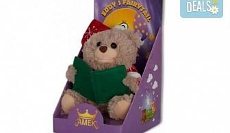 Изненадайте своя малчуган с мече-разказвач на приказки от Toys.bg!