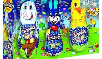 """Изненадайте Вашето дете с комплект от Smarties зайче, Smarties """"Веселата ферма"""" и Smarties мини яйца от Kafemania.bg! Ограничени количества!"""