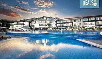 Изпратете лятото с почивка в Hotel Blue Dream Palace 4*, о. Тасос, през октомври! 2 нощувки със закуски и транспорт!