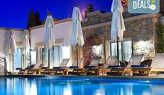 Изпратете лятото с почивка в Regnum Escana Boutique Hotel 5*, Бодрум, с Регнум Травел! 3, 5 или 7 нощувки със закуски, собствен транспорт