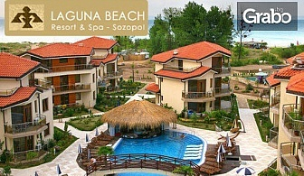 Изпратете лятото сред тропически рай край Созопол! 2 или 3 нощувки на база All Inclusive за двама