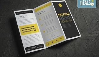 Изработка и печат на 100 бр. двустранни брошури по дизайн на клиента от Хартиен свят!