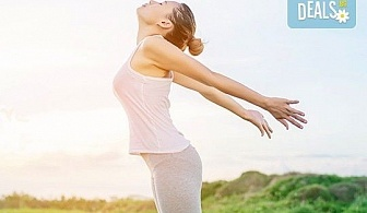 Изследване с биоскенер на 220 здравни показателя на организма и консултация от NSB Beauty Center!
