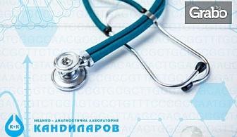 Изследване за хламидия трахоматис IgG и IgM
