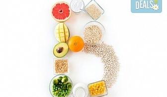 Изследване на нивата на витамин B12, фолиева киселина и хомоцистеин в СМДЛ Кандиларов!