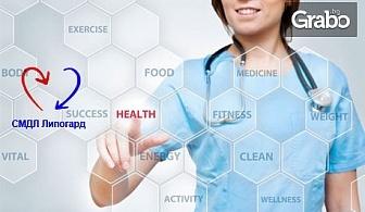 Изследване на нивото на витамин B12 в организма и 23 показателя за анемия