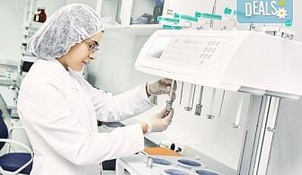 Изследване за сифилис, HBV - HbsAg, HIV 1/2, HCV - антитела в Лаборатории Микробиолаб!