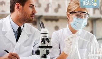 Изследване на TSH: хормонално изследване на щитовидната жлеза и включена такса за вземане на кръв в Лаборатории Кандиларов в София, Варна, Шумен или Добрич
