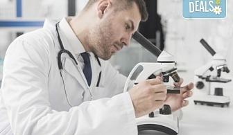 Изследване на TSH, FT4, TAT, MAT и включена такса за вземане на кръв в Лаборатории Кандиларов в София, Варна, Шумен или Добрич