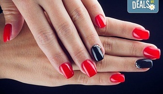 Изящни ръце! Маникюр с гел лак BlueSky, 2 декорации и сваляне на предишен гел лак в Senses Massage & Recreation