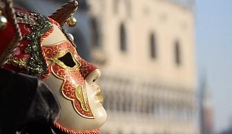 Изживейте незабравима приказка с автобусно пътуване за Карнавала във Венеция / 20.02.2020