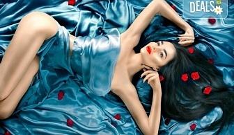 Кадифено гладка кожа! Кола маска на цяло тяло за жени - цели крака, цели ръце, подмишници и пълен интим, във VM's Beauty House!