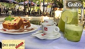 2 кафеta Illy, 1л домашна лимонада и 2 парчета домашен кекс