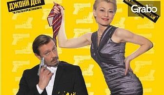 """Калин Врачански в криминалната комедия """"Испанска афера""""на 27 Септември"""