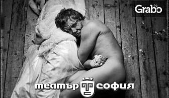 """Калин Врачански в """"Парижката Света Богородица"""" - на 26.10"""
