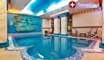 4* Калолечение в хотел Свети Георги, Поморие
