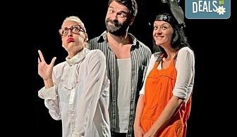 """Каним Ви на Премиера! Театрална къща """"Viva Arte"""" с новата комедия """"Третото око"""" - на 10.10, от 19 ч, в театър """"Сълза и Смях"""", 1 билет"""