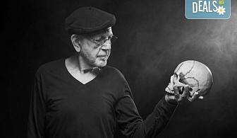 """Каним Ви на спектакъл-юбилей на Ицко Финци в Зала България! """"Светът е сцена"""" - на 11 октомври от 19ч, билет за един"""