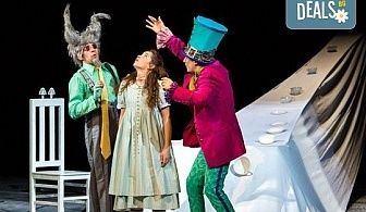 """Каним Ви на театър с децата! Гледайте """"Алиса в страната на чудесата"""" на 25.03. от 11 ч. в Младежки театър!"""