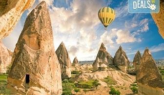 Кападокия - скални чудеса и изумителни гледки! 4 нощувки със закуски, транспорт, екскурзовод и бонус програми в долината Дервент и Пашабаг!