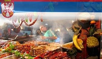 Караджъ Турс Ви кани на фестивал на Сръбската скара в Лесковац! Транспорт + нощувка със закуска и посещение на Пирот и Ниш