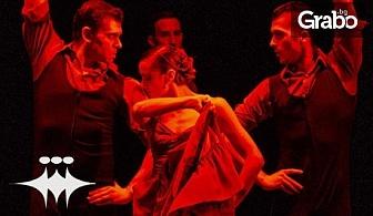 """""""Кармина Бурана""""и """"Болеро"""" - Новогодишната гала на Балет Арабеск - на 28 Декември"""