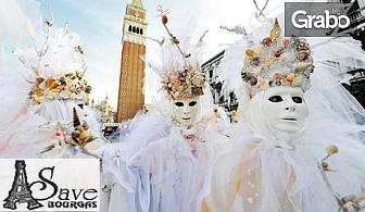 На карнавал във Венеция! 2 нощувки със закуски в Лидо ди Йезоло, плюс транспорт и възможност за Верона