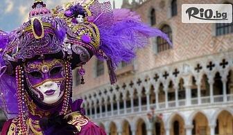 """Карнавал във Венеция """"Полетът на ангела""""! 5-дневна екскурзия с включени 2 нощувки със закуски и автобусен транспорт, от Онлайн Травъл"""