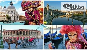 """Карнавалът във Венеция """"Полетът на Ангела"""", Падуа и Верона с включени 3 нощувки със закуски, транспорт и екскурзовод само за 190лв, от Еко Тур Къмпани"""