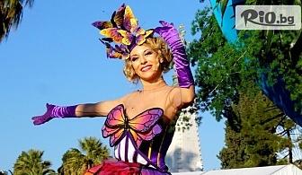 """Карнавални шествия в Ница и Ментон 2020г. под надслов """"Кралят на модата""""! 3 нощувки и закуски + самолетни билети, летищни такси и възможност за посещение на Монако, от Bella Travel"""