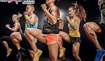 Карта за 1 месец, 8 тренировки по избор: Bodyattac, Combogym, Pilates, Bodyfit, TapouT или Zumba от Max sport club, София