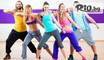 Карта за 8 тренировки Fit Dance Mix със 70% отстъпка за 7.90лв, от Клуб ММА-Варна