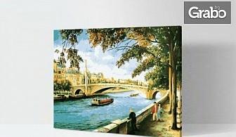 Картина за рисуване по номера, по избор