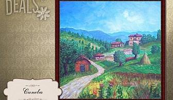 Картина уникат на Стоян Хаджистоянов с маслени бои и стилна рамка на цени от 85лв