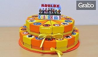 Картонена торта с индивидуално капаче и декорация по избор - с 13 или 26 парчета