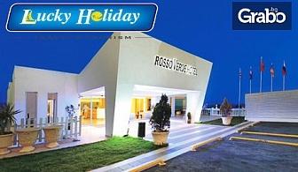 Късна морска почивка в Бодрум! 7 нощувки на база All Inclusive в хотел Rosso Verde 4*