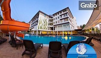 Късно лято в Анталия! 7 нощувки на база All Inclusive в хотел Holiday Point City 4* в Сиде
