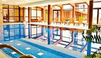 Късно лято в Банско! Нощувка на човек със закуска  + басейн и релакс център в хотел Роял Банско