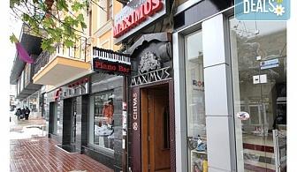 Късно лято в Хотел Максимус 2*, Велико Търново! Нощувка със закуска, възможност за обяд и вечеря, панорамна гледка, безплатно за дете до 6.99 г.