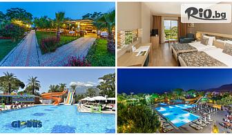 Късно лято в Кемер, Турция! 7 нощувки на база Ultra All Inclusive в Lucida Beach Hotel 5*, от Глобус Холидейс