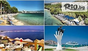 Късно лято в Кушадасъ, Турция! 7 нощувки на база All Inclusive в хотел Omer HV 4* със собствен транспорт, от Глобус Холидейс