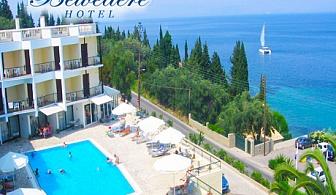 Късно лято на първа линия на о. Корфу, Гърция! Нощувка в двойна стандартна стая на база All inclusive + басейн  в хотел Belvedere***